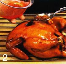 Цыпленок по-сычуаньски приготовление