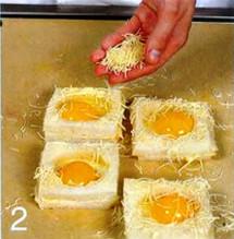 Горячая закуска из яиц приготовление