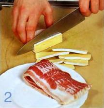 Круассан с ветчиной и сыром бри приготовление
