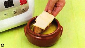 Луковый суп. Готовим в мультиварке приготовление