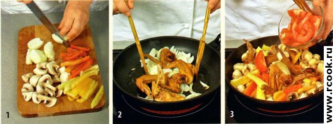 Рагу из грибов с куриными крылышками приготовление