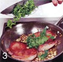 Свинина с кедровыми орешками приготовление