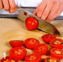 Вяленые помидоры  приготовление