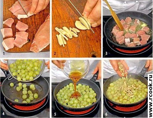 Горячий салат из свинины с виноградом приготовление